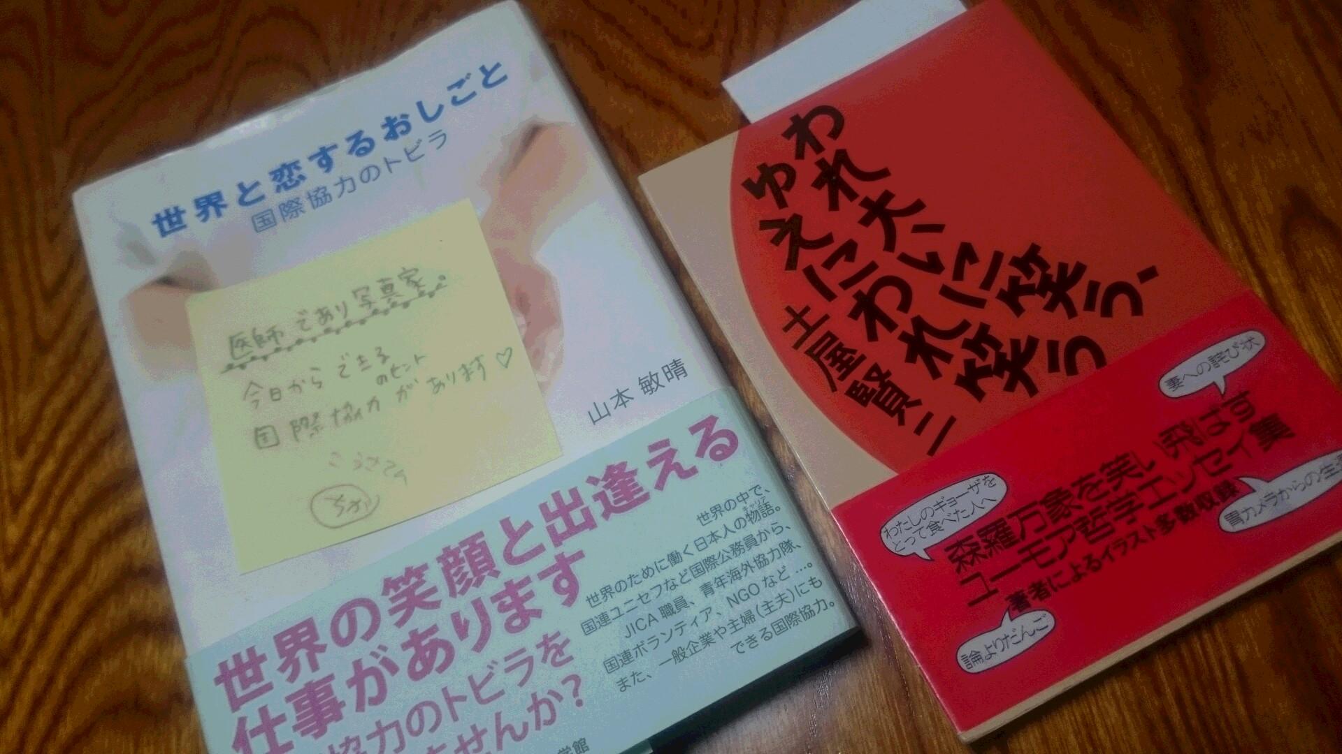 ブクブクbookbook交換会