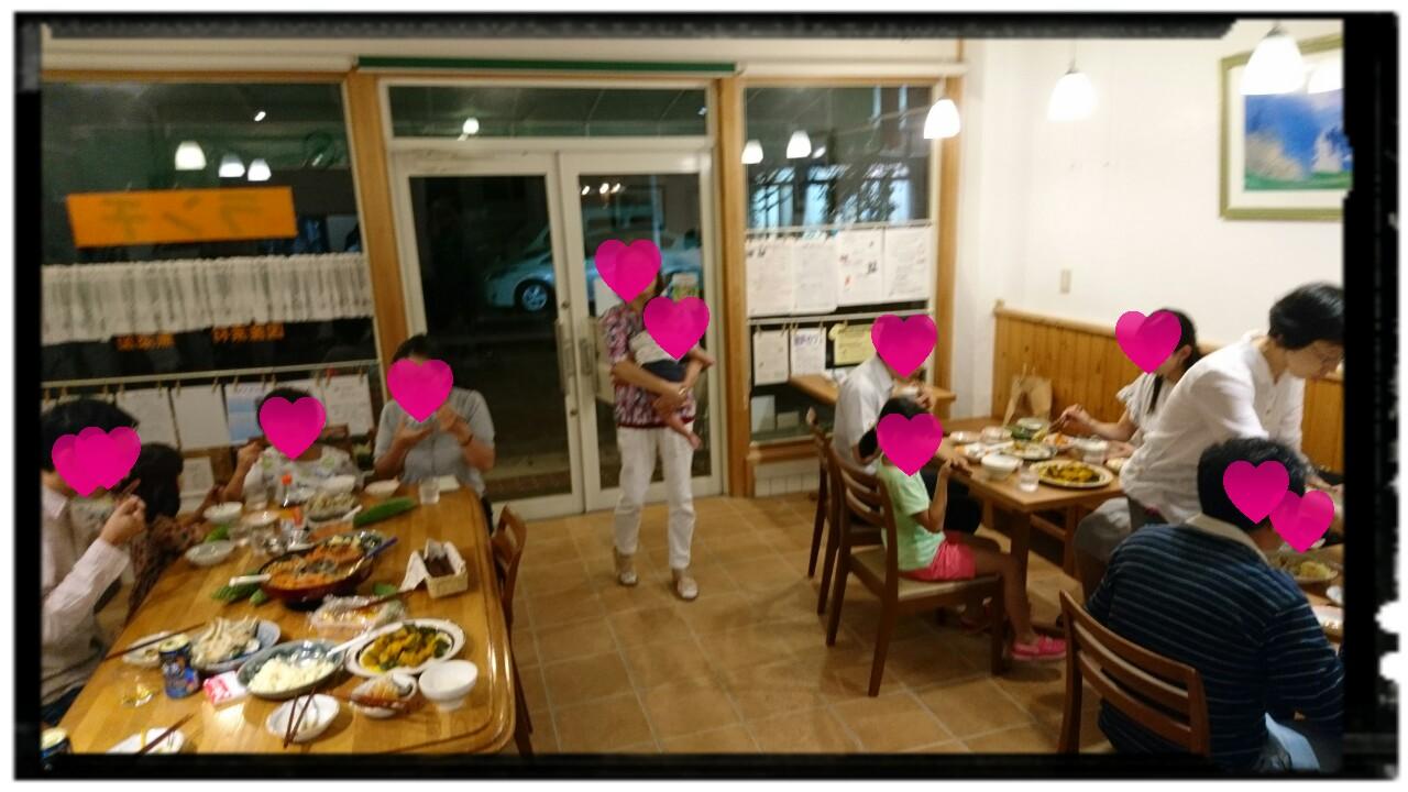 わいわい夕食会~餃子の会~